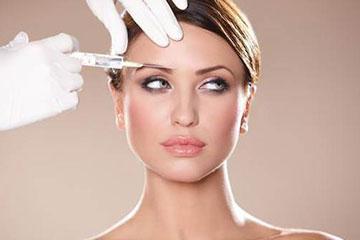 sam patient services | botox uygulamaları